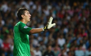 Call for Costel - Could City's giant Romanian keeper be about to get his big chance?