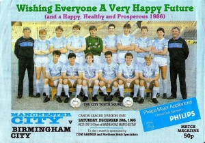 Blast from the past - The FA Youth Cup winning team illuminated some dark days at City in the mid-80s